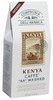 Кофе молотый Compagnia Dell` Arabica Kenya AA Washed (250 гр.)