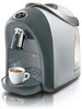 Капсульная кофемашина Caffitaly system NEW S03 Grey and silver
