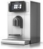 Автоматическая кофемашина Schaerer Coffee PRIME